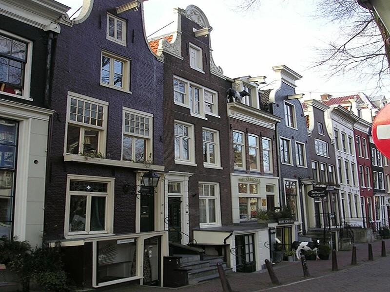 Museo Ana Frank, Ámsterdam