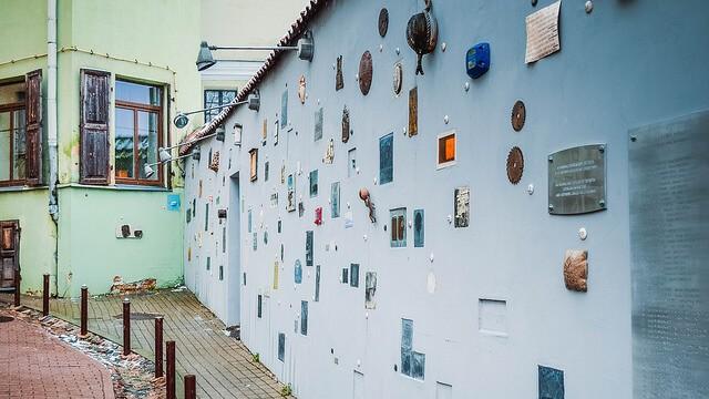 calle de la literatura vilna